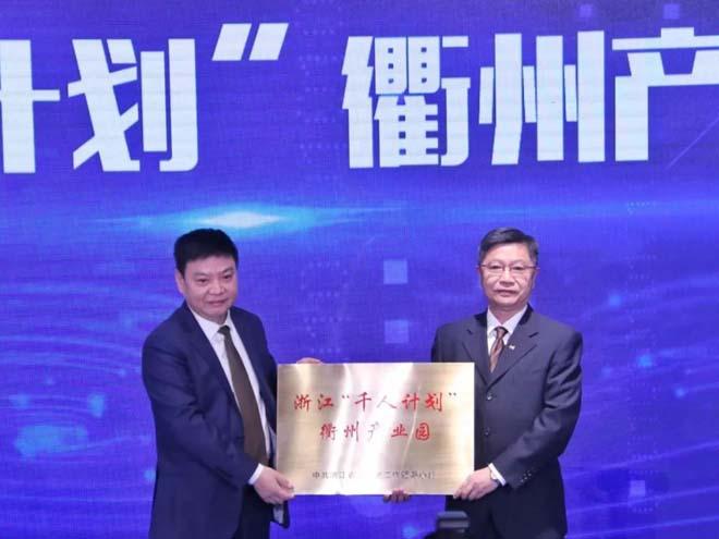 Nanhua 2 project settled in Zhejiang